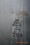 К41И-7 5 кВ 100 мкф