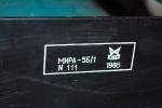 Рентгеновский импульсный дефектоскоп МИРА-5Д
