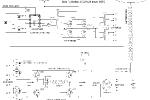 Схема полномостовой катушки